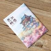 明信片 手繪日本風情明信片 平成年代風物富士山和風系水彩卡片旅行禮物祝福留-三山一舍