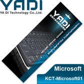 YADI 亞第 超透光鍵盤保護膜 KCT-Microsoft 01 微軟筆電專用 surface pro3專用