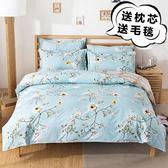 被套床包四件套棉質1.8m雙人床上用品1.5單人三件套1.2米