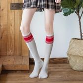 條紋襪子女小腿襪及膝襪長襪子韓國學院風日系長筒襪 黛尼時尚精品