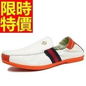 男皮鞋-學院風經典休閒懶人男樂福鞋3色59p47【巴黎精品】