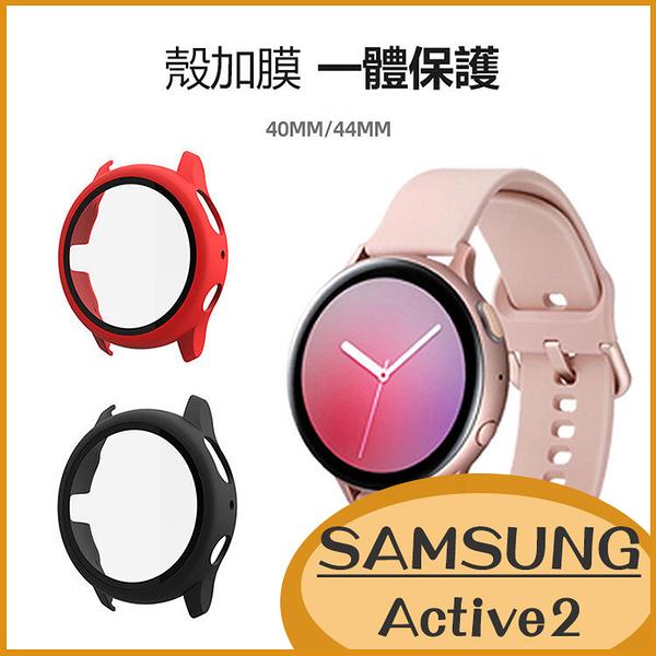 殼+膜 三星galaxy watch手錶active2 全包保護殼 Active2 Aluminum 40mm 44mm 螢幕保護殼