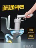 通馬桶神器家用高壓一炮通廁所工具強力水管管道堵塞下水道疏通器 WD初語生活館
