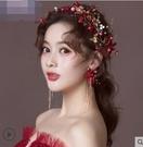 新娘頭飾結婚紅色婚紗發飾