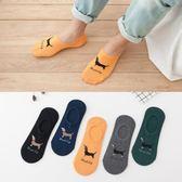 【買一送一】襪子男船襪超淺口純棉短襪隱形襪韓版運動防臭學院風夏季 居享優品