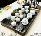 紫砂功夫茶具套裝家用簡約
