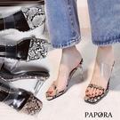 PAPORA蛇紋透明設計高跟涼鞋高跟拖鞋...