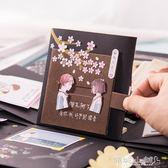 禮物盒機關 相冊diy照爆炸盒子創意浪漫生日禮物情侶驚喜機關 傾城小鋪