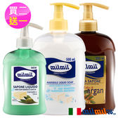 【義大利MILMIL】皇室香氛液態皂買2送1超值3入組