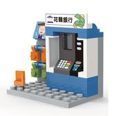邦寶 BANBAO 櫻桃小丸子積木系列-銀行櫃員機