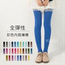新色上市|彩色褲襪|31色│超彈性|超細纖維|內搭褲