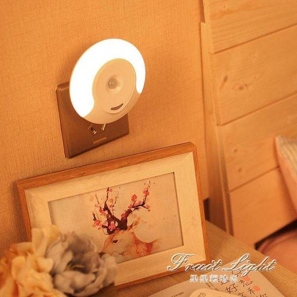 led插電光控人體床頭光感應小夜燈衛生間插座充電式走廊過道壁燈 果果輕時尚