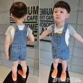 嬰兒吊帶褲寶寶連身褲兒童軟牛仔男童短褲女童純棉吊帶韓版夏季潮 格蘭小舖