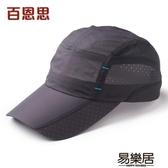 棒球帽夏季夏天遮陽防曬戶外運動帽