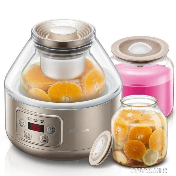 酸奶機 SNJ-A20T1自制酵素機大容量酸奶機家用全自動水果發酵 220V igo 1995生活雜貨