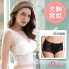 玫瑰無鋼圈(M-XXL)免罩設計美背蕾絲成套內衣_白色【Daima黛瑪】