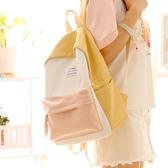 森系撞色小清新雙肩包女背包女雙肩簡約韓版高中學生帆布書包-ifashion