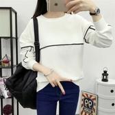 長袖針織衫-時尚簡約百搭寬鬆女T恤2色73hn31【時尚巴黎】
