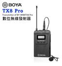 黑熊數位 BOYA TX8 Pro 腰掛式數位無線發射器 LCD 全向 錄像 錄製