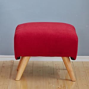 【班尼斯】Tomato聖女番茄椅凳布沙發/沙發椅/腳凳/穿鞋椅/單人椅-紅色
