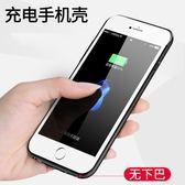行動電源20000蘋果7/8p背夾式充電寶iPhone6專用8電池plus手機超薄6s便攜