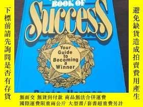 二手書博民逛書店THE罕見COMPLETE BOOK OF SUCCESS: Y
