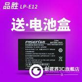 Canon電池for佳能M50 M100 EOS M M2 100D電池單反配件