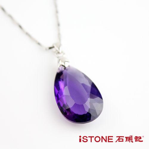 925純銀紫水晶項鍊-紫耀時光 石頭記