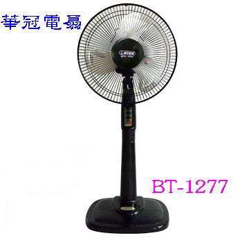 華冠 12吋 鋁葉立扇 BT-1277 ◆ 高密度護網,安全貼心◆三段開關強、中、弱分速☆6期0利率↘☆