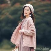 針織開衫 針織衫開衫日系毛衣慵懶風復古港風女寬鬆外套2020年秋冬新款外穿 茱莉亞