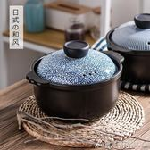 陶瓷煲湯耐高溫大號煲明火熬湯鍋家用耐熱煮粥沙鍋 酷斯特數位3Cigo