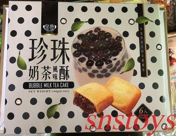 sns 古早味 懷舊零食 珍珠奶茶風味酥 奶茶酥 珍珠奶茶酥180g