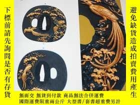 二手書博民逛書店The罕見Ishiguro School of Japanese Sword Fittings Artists B