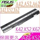華碩 電池(保固最久)-ASUS X42,X52,X62,X5KJ,X5KJC,X62V,X62VP,X62J,X67,X67F,X8F,A42-K52,A32-K52