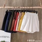 棉麻短褲女夏寬鬆2020新款直筒薄款休閒高腰外穿顯瘦寬管五分褲潮 買一送一!