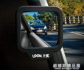 汽車二排後視鏡後盲點輔助鏡車內磁鐵硅膠後視鏡排座倒車鏡防撞鏡  維娜斯精品屋