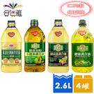 【免運直送】【任選4罐】愛之味-健康益多油系列2.6L/罐【合迷雅好務超級商城】