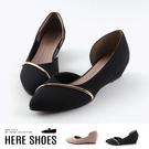 [Here Shoes]包鞋-4cm楔型包鞋 絨面裁切側簍空 金屬造型 尖頭楔型包鞋 OL通勤鞋-MIT台灣製 KT3156