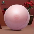 瑜伽球 瑜伽球加厚防爆專用助產分娩兒童感統訓練瘦身健身球TW【快速出貨八折搶購】