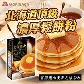 日本 森永製菓 北海道頂級濃厚鬆餅粉 300g 鬆餅粉 麵包粉 鬆餅 甜點 點心 麵粉 烘焙 蛋糕