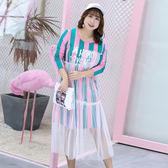 中大尺碼~網紗撞色豎條紋長袖連衣裙(XL~4XL)