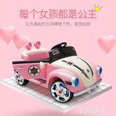 兒童四輪電動寶寶車子1-3小汽車4-5歲可坐人充電遙控玩具車男女孩  -享家生活 YTL