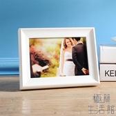 相框實木相框擺臺6/5寸結婚證件照相框簡約【極簡生活】