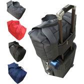 新款防水牛津布手提旅行收納袋大容量衣服打包行李袋輕便登機包 生活樂事館