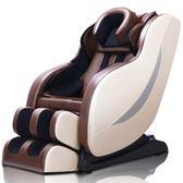 家用全自動太空艙智慧電動按摩器多功能全身揉捏老年人按摩椅220V igo   瑪奇哈朵