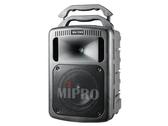 嘉強 MIPRO MA-709 豪華型手提式無線擴音機(含藍芽.兩支手握式麥克風.CD及USB 錄放音座)送原廠防塵套