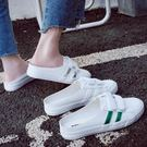 小白鞋女百搭韓版休閒懶人半拖鞋外穿