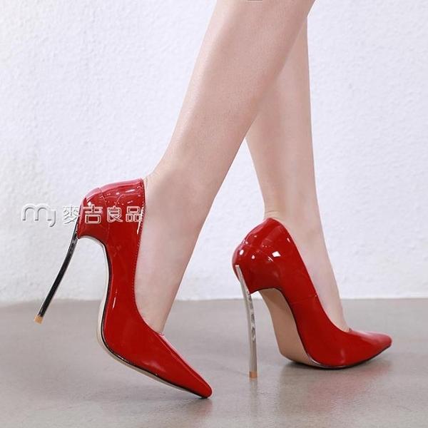 高跟鞋百搭款19年新款巴黎走秀款明星同款超高跟性感尖頭單鞋35-42碼 快速出貨