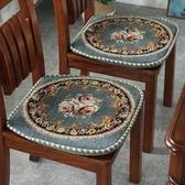 簡約歐式坐墊椅子墊餐椅墊學生坐墊墊子防滑坐墊電腦坐墊綁帶 - 歐美韓
