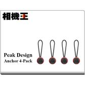 ★相機王★Peak Design Anchor 4-Pack 背帶腕帶安全扣 V4版